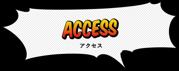 » Access